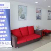 Dr Ko Clinic (Malacca) - Waiting Area