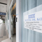 Dr Ko Clinic (Penang Autocity) - Outdoor 2