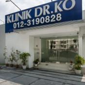 Dr Ko Clinic (Penang Kelawai) - Outdoor 2