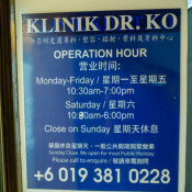 Dr Ko Clinic (Puchong) - Business Hour
