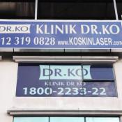 Dr Ko Clinic (Sungai Besi) - Outdoor