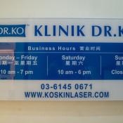 Dr Ko Clinic (Sungai Buloh) - Signboard