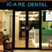 iCare Dental (Tropicana City Mall) - Entrance