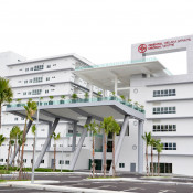 Oriental Melaka Straits Medical Centre (OMSMC) - Front View
