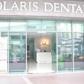 Q & M Dental Centre (Solaris) - Exterior View