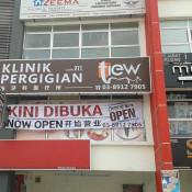 Tiew Dental Clinic (Bandar Baru Bangi) - Exterior View