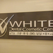 White Dental Cosmetic Centre (Kota Kemuning)