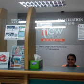 Tiew Dental Clinic (Nilai) - Reception Area