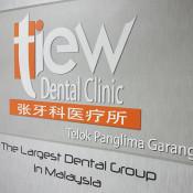 Tiew Dental Clinic (Telok Panglima Garang)