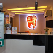 MyDental Clinic (Taman Segar Cheras) - Reception Area