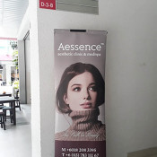 Aessence Clinic Outside Stairs