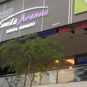 Smile Avenue Dental Surgery - Outdoor