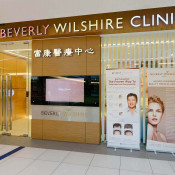 Beverly Wilshire Clinic (Petaling Jaya) - Entrance