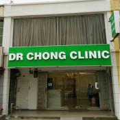Dr Chong Clinic (Bukit Indah JB) - Exterior