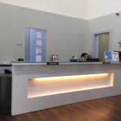 Dr Ko Clinic (Kota Damansara) - Reception Area