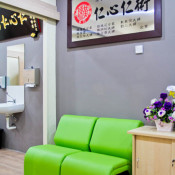 Tan & Ng Psychiatry Clinic (Ipoh) - Waiting Area 12