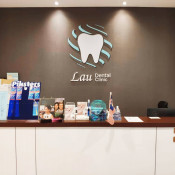 Lau Dental Clinic & Surgery - Reception Counter