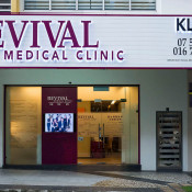 Revival Clinic (JB) - Entrance