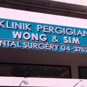 Wong & Sim Dental Surgery (Summerton) - Exterior View