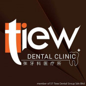 Tiew Dental Clinic (Sg. Long)