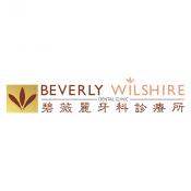 Beverly Wilshire Dental Centre (Kuala Lumpur)
