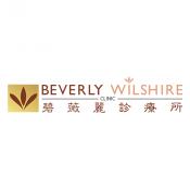 Klinik Beverly Wilshire (Petaling Jaya)