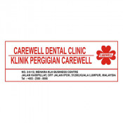 Carewell Dental Clinic (Klinik Pergigian Carewell)