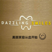 Dazzling Smiles Dental