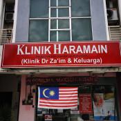 Haramain Clinic (Klinik Haramain)
