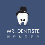 Klinik Gigi Mr. Dentiste