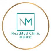 Klinik NextMed